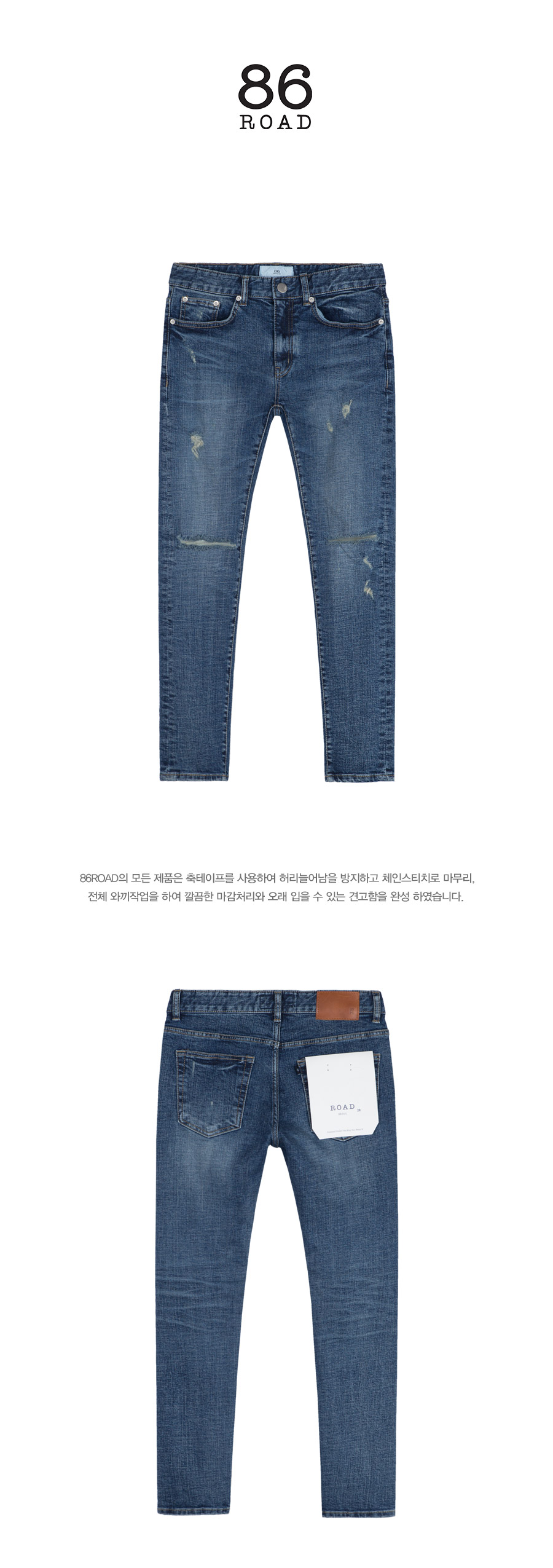86로드(86ROAD) 1722 Juventas / superslim