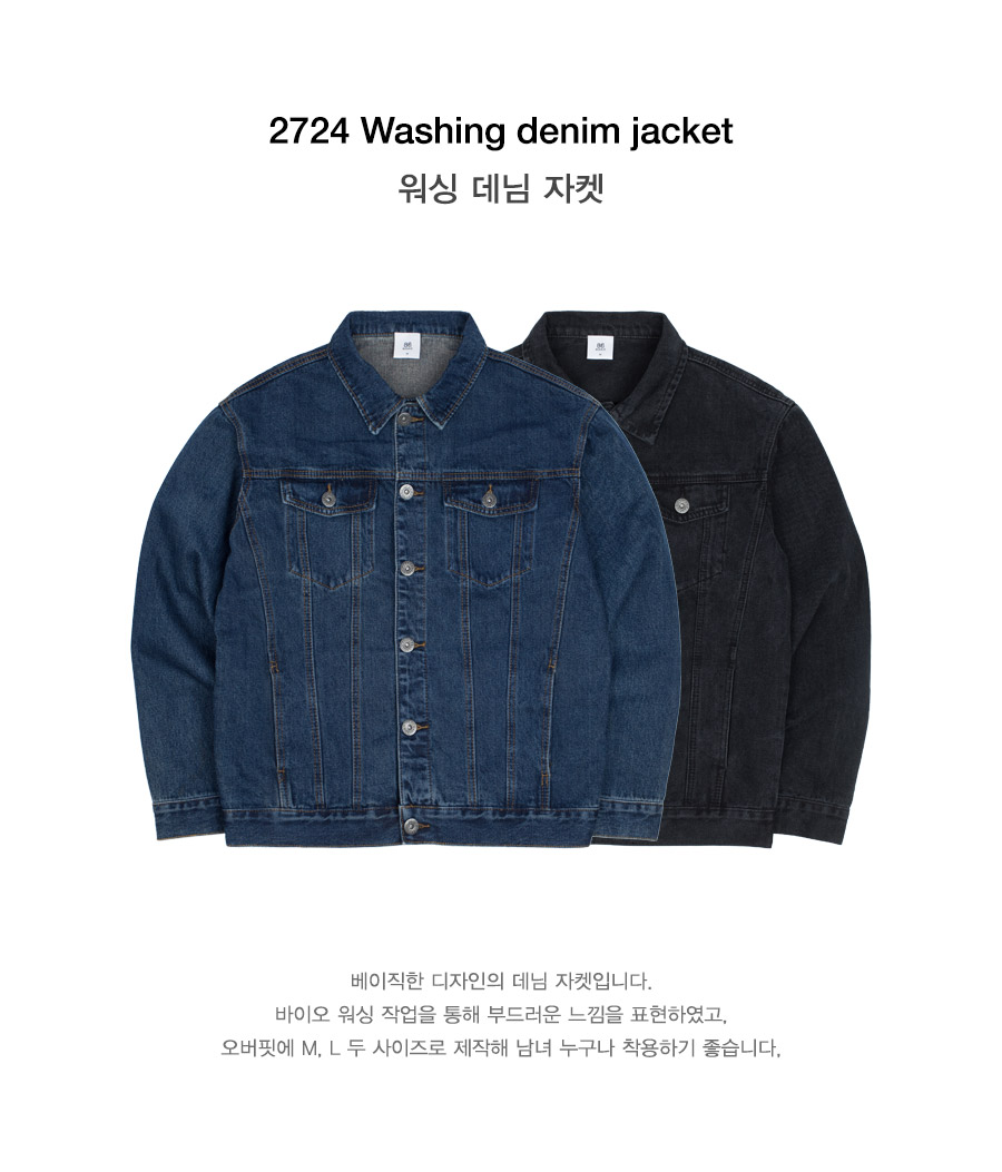 86로드(86ROAD) [8차 재입고]2724 Washing denim jacket (Blue