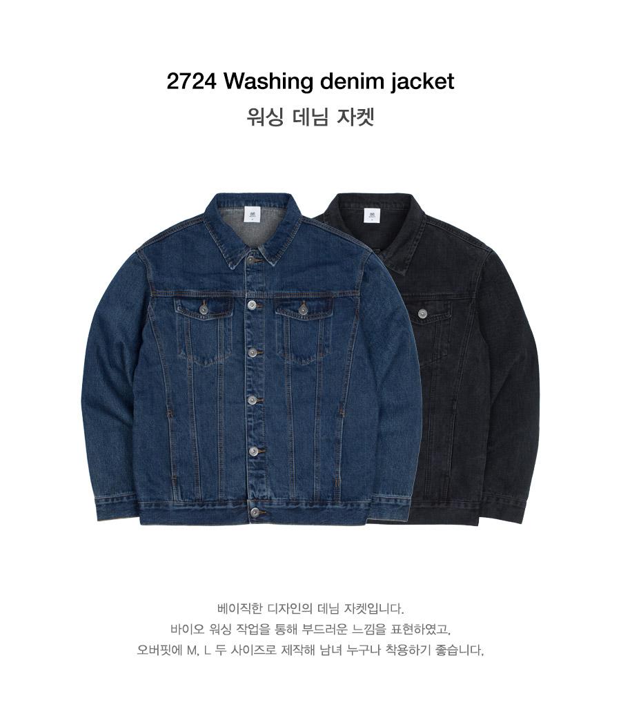86로드(86ROAD) 2724 Washing denim jacket (Blue)