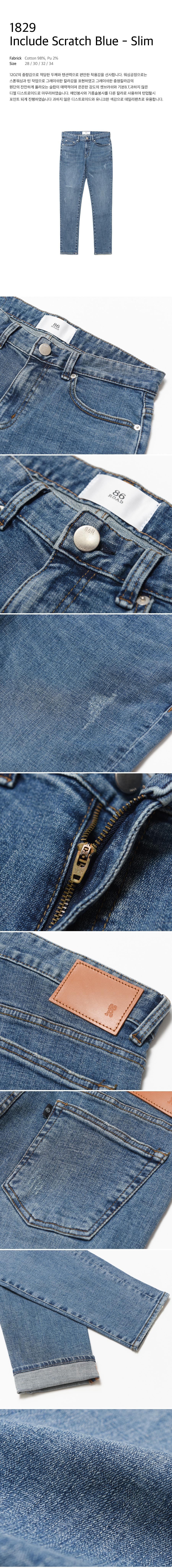 86로드(86ROAD) 1829 Include Scratch Blue / Slim