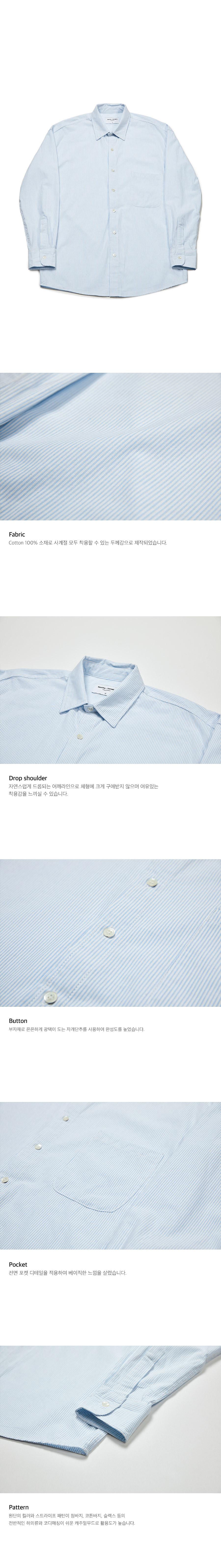 86로드(86ROAD) Semiover Stripe Shirts (Blue)